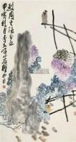 篱菊石雀图 立轴 设色纸本 - 沈耀初 - 中国书画 - 2010秋季艺术品拍卖会 -收藏网