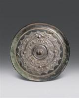 变形蟠龙纹内弧镜 -  - 中国古董 - 2007年春季大型艺术品拍卖会 -收藏网