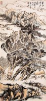 陆俨少李杜论文图 -  - 书画 - 2008迎春书画艺术精品拍卖会 -收藏网