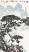 山水 立轴 设色纸本 - 117920 - 中国书画(一)—齐鲁集萃 - 2011春季艺术品拍卖会 -收藏网