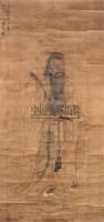 盛茂烨 人物 - 117098 - 中国书画专场 - 2009春季拍卖会 -收藏网