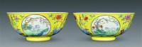 清光绪 粉彩三羊开泰碗(一对) -  - 古董珍玩专场 - 2008年迎春艺术品拍卖会 -收藏网