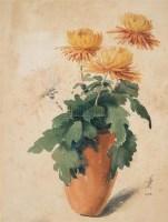 花卉 纸上  水彩 - 戴秉心 - 西洋美术专场 - 2005年春季艺术品拍卖会 -收藏网