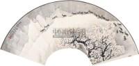 牧羊图扇面 扇面 纸本 - 1722 - 中国书画 - 2011中国书画精品拍卖会 -收藏网