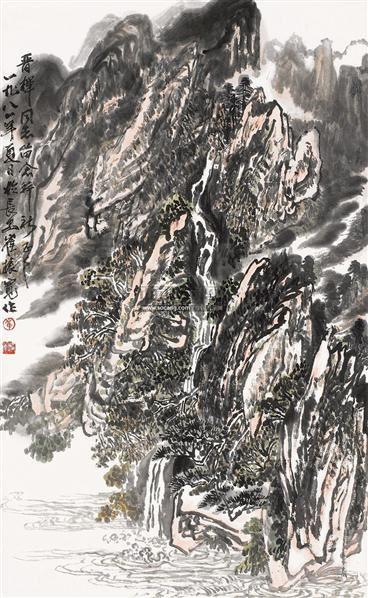 峰峦林泉 镜片 设色纸本 - 114802 - 中国书画三 - 2010年金秋大型艺术品拍卖会 -收藏网