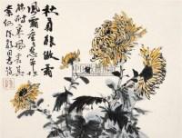 黄冑 陈毅诗意图 - 7693 - 中国书画 - 2006年中国艺术品春季拍卖会 -收藏网