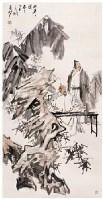 听琴图 - 苗再新 - 中国名家书画 - 2007春季中国名家书画拍卖会 -收藏网