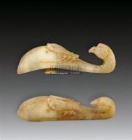 和田玉雕蝉凤首带勾 -  - 中国瓷器、杂项 - 2011夏季艺术品拍卖会 -收藏网