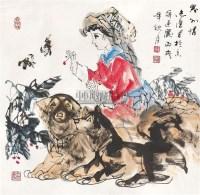 塞外情 镜心 设色纸本 - 119573 - 中国书画 - 北京康泰首届艺术品拍卖会 -收藏网