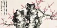 朝辉装点万枝春 镜心 纸本设色 - 139818 - 中国书画(二) - 2011春季艺术品拍卖会 -收藏网