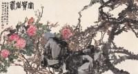 同治戊辰(1868年)作 富贵眉寿 镜心 设色纸本 - 4786 - 中国古代书画 - 2006秋季拍卖会 -收藏网