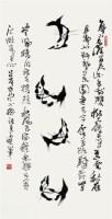 汪良书法 -  - 中国书画 - 2008秋季艺术品拍卖会 -收藏网
