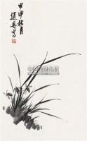 兰花 立轴 - 赵丹 - 中国书画 - 2011年迎春艺术品拍卖会 -收藏网