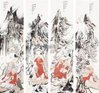 人物 四屏 纸本 -  - 当代绘画专场(四) - 2011秋季拍卖会 -收藏网