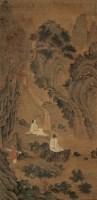 文伯仁    青绿山水 - 文伯仁 - 书画 - 2007迎春书画拍卖会 -中国收藏网
