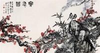 寒友图 镜心 设色纸本 - 计燕荪 - 中国近现代书画 - 2007迎春拍卖会 -收藏网