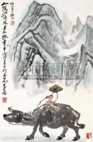 李可染 APPRECIATING NATURE ON BUFFALO framed - 139817 - 中国书画 - 2007年秋季拍卖会 -收藏网