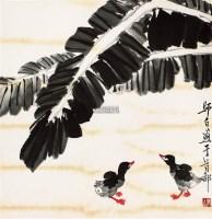 小鸭子 立轴 纸本 - 2960 - 古董珍玩 - 2012迎春艺术品拍卖会 -收藏网