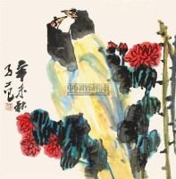 花鸟 - 116481 - 书画精品 - 2011艺术品拍卖会 -中国收藏网