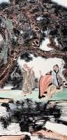 刘旦宅    松荫高士 -  - 中国书画 - 广东宝通拍卖公司艺术精品拍卖会 -中国收藏网