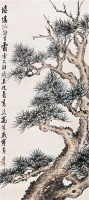 松 立轴 设色纸本 - 符铸 - 中国书画(一) - 2005秋季拍卖会 -收藏网