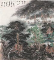 松亭春晓 镜心 设色纸本 - 石进旺 - 中国书画 - 2006秋季拍卖会 -收藏网