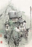 水居图 立轴 纸本 - 119523 - 保真作品专题 - 2011春季书画拍卖会 -收藏网