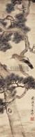 花鸟 立轴 设色纸本 - 140172 - 中国书画 - 2010年春季拍卖会 -中国收藏网