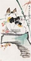 花鸟 镜心 设色纸本 - 134237 - 中国书画专场 - 2008第三季艺术品拍卖会 -收藏网