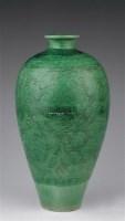 磁州窑绿釉缠枝牡丹梅瓶 -  - 瓷器 玉器 杂项 - 2006年夏季拍卖会 -中国收藏网