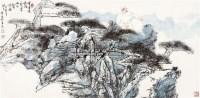 一览众山小 镜片 设色纸本 - 王明明 - 茶语轩书画专场 - 2011年春季中国书画拍卖会 -收藏网