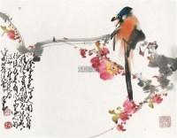 花鸟 镜片 设色纸本 - 135045 - 中国名家小品、连环画原稿、近现代书画专场 - 2011年秋季连环画原稿、近现代及古代书画拍卖会 -中国收藏网