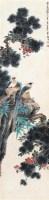 绶带长春 立轴 设色纸本 - 148782 - 中国书画(二) - 2011年秋季拍卖会 -中国收藏网