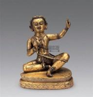 十九世纪 铜鎏金大成就像 -  - 妙音天籁-佛教艺术品 - 2006年秋(十周年)拍卖会 -收藏网