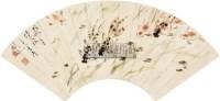金鱼图 扇面 设色纸本 - 5001 - 中国书画(一) - 2011春季拍卖会 -收藏网
