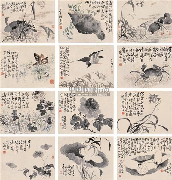 拍品号: 公 司: 中贸圣佳国际拍卖有限公司 拍卖会: 中国古代书画(一)