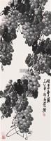 墨葡萄 托片 水墨纸本 - 苏葆桢 - 中国书画 - 2005年艺术品拍卖会 -收藏网