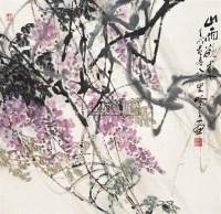 紫藤花卉 立轴 设色纸本 - 宋吟可 - 中国书画 - 2005首届书画拍卖会 -收藏网