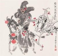 叶毓中 陆放翁诗意图 立轴 设色纸本 - 叶毓中 - 中国书画 - 2006首届慈善拍卖会 -收藏网