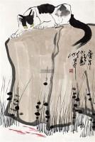 猫 立轴 - 118265 - 中国书画 - 2011金色时光文物艺术品专场拍卖会 -收藏网