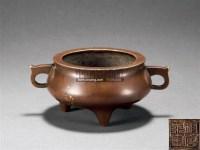 铜双耳三足炉 -  - 瓷玉工艺品专场 - 2011夏季艺术品拍卖会 -收藏网