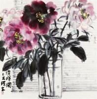 清晖图 镜片 纸本 - 4428 - 中国书画专场 - 2011金秋艺术品拍卖会 -收藏网