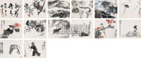 驰誉丹青 册页 (十四开) 设色纸本 - 116006 - 书画专场(下) - 2005秋季书画专场拍卖会 -收藏网