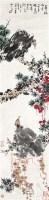 """双鹰 立轴 设色纸本 - 潘天寿 - 中国书画 - 2011""""清花岁月""""跨年拍卖会 -收藏网"""