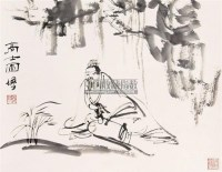 高士图 立轴 纸本 - 陆俨少 - 文物商店友情提供 - 庆二周年秋季拍卖会 -收藏网