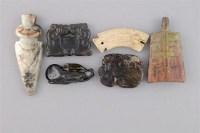 古玉 (六件) -  - 中国陶瓷及艺术珍玩 - 2007艺术品拍卖会 -中国收藏网