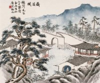 唐肯 齐眉图 - 唐肯 - 中国书画(二) - 2007季春第57期拍卖会 -收藏网