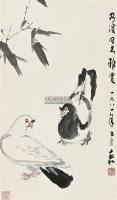双鸽图 立轴 设色纸本 - 116126 - 小品专场 - 首届艺术品拍卖会 -中国收藏网