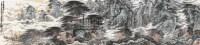 孙永(1957~)江山揽胜图 -  - 中国书画近现代名家作品专场(二) - 西泠印社2009五周年庆典拍卖会 -中国收藏网