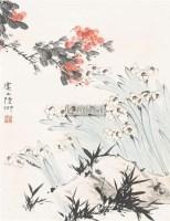君子之风 立轴 设色纸本 - 131055 - 中国书画(二) - 2011春季艺术品拍卖会 -收藏网